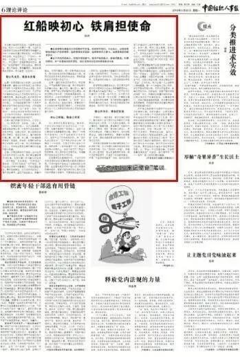 http://www.k2summit.cn/guonaxinwen/1162109.html