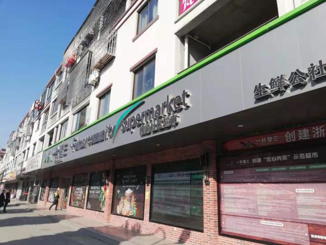 桐乡街头的小超市每天客流量3000