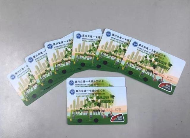 好消息!刷嘉兴公交IC卡能在杭州坐公交和水上巴士啦