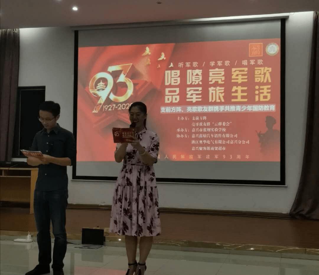 http://www.uchaoma.cn/junshi/3161932.html